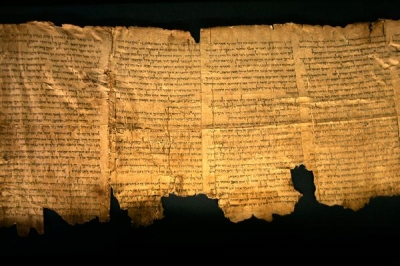 new-dead-sea-scrolls-theory_24016_600x450.jpg